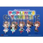 【HMV特典公開】『THE IDOLM@STER POPLINKS P...