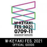 W-KEYAKI FES. 2021 オフィシャルグッズ事後販売受付中...