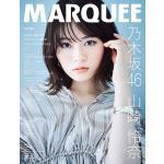 山崎怜奈(乃木坂46)『MARQUEE Vol.143』表紙に登場!