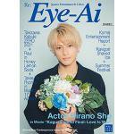 英文エンタメ誌『Eye-Ai』に平野紫耀 撮り下ろしグラビア掲載!