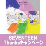 SEVENTEEN 8th Mini Album『Your Choic...