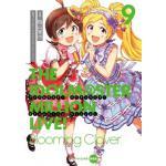 『アイドルマスター ミリオンライブ! BC』9巻発売!限定版はオリジナ...