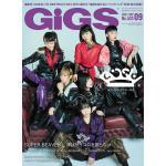 【HMV限定特典】『GiGS 9月号』にBiSH登場!