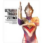 『ウルトラマントリガー』Blu-ray BOX VOL.1/VOL.2...