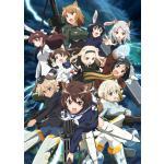 『ブレイブウィッチーズ』Blu-ray BOX 発売決定
