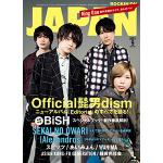 Official髭男dismが『JAPAN』でニューアルバムのすべてを...