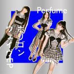 【特典内容決定】Perfume 初のEP盤『ポリゴンウェイヴEP』 |...