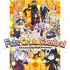 「Fate/Grand Carnival」ローソン・Loppi・HMV限定オリジナルグッズ発売決定!