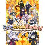 【受付終了】「Fate/Grand Carnival」ローソン・Lop...