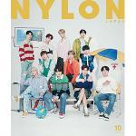 JO1が『NYLON JAPAN』表紙に初登場!