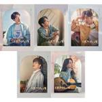 韓国ミュージカル『タイヨウのうた』オリジナル・サウンドトラック