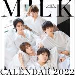 "M!LK ""ホカンス""がコンセプトの2022年カレンダー"