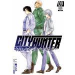 『今日からCITY HUNTER』9巻発売!ファン歓喜の最強3人組結成...