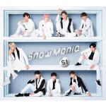 Snow Man 待望の1stアルバム 9/29発売