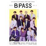 JO1が表紙に登場!『B-PASS 10月号』