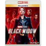 映画『ブラック・ウィドウ』MovieNEX&4K UHD MovieN...