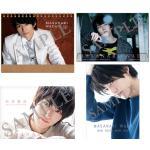 和田雅成 2022年カレンダー&ミニフォトブック、ブロマイド発売
