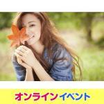 倉木麻衣『unconditional LOVE』リリース記念 デジタル...