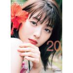 """浜辺美波 """"ハタチの短い夏休み""""がテーマの写真集『20』"""