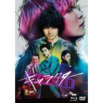 映画『キャラクター』Blu-ray&DVD 2021年11月24日発売...