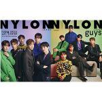 2PMが『NYLON JAPAN』に初登場&日本で史上初のダブルカバー...