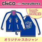 【Loppi・HMV限定】CHiCO with HoneyWorks オリジナルスカジャンが発売決定!