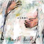 【新アー写公開】Bank Band ベストアルバム 『沿志奏逢 4』 ...