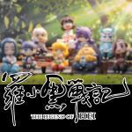 映画『羅小黒戦記』フィギュア3種類