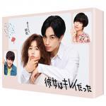 ドラマ『彼女はキレイだった』Blu-ray&DVD-BOX 2022年...