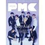 Stray Kids 特集『ぴあMUSIC COMPLEX(PMC)V...