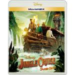 映画『ジャングル・クルーズ』MovieNEX&4K UHD Movie...