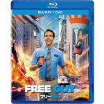 映画『フリー・ガイ』4K UHD&Blu-ray&DVD 2021年1...