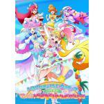 『トロピカル〜ジュ!プリキュア LIVE2021 Viva!トロピカS...