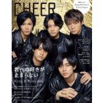 King & Prince『CHEER Vol.14』表紙・巻頭に登場
