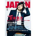 宮本浩次『JAPAN』でニューアルバムを語る!