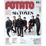 SixTONES表紙『POTATO』10月7日発売!