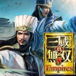 20周年記念作品「真・三國無双8 Empires」発売決定