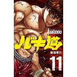 『バキ道』11巻発売!日本大相撲協会VS地下闘技場戦士、大将戦!!