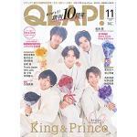 King & Princeが『CLAP!』創刊10周年記念号の表紙に登...