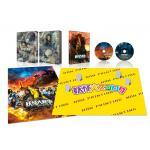 映画『妖怪大戦争 ガーディアンズ』Blu-ray&DVD 2021年1...