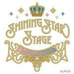 『うたの☆プリンスさまっ♪ SHINING STAR STAGE -L...