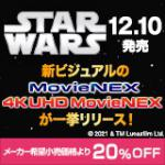 《20%OFF》「スター・ウォーズ」MovieNEX・4K UHD M...