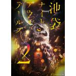 『READING MUSEUM』第4弾 ブルーレイ&DVD発売決定