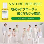 NATURE REPUBLIC V ペアセラム発売!初回生産限定でNCT127のオリジナルポストカード10枚セット付き♪