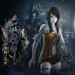 「零〜濡鴉ノ巫女」Nintendo Switch・PlayStation4版発売
