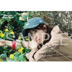【HMV特典公開】降幡愛 2ndシングル「東から西へ」