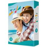 NHK連続テレビ小説『エール』Blu-ray&DVD好評発売中