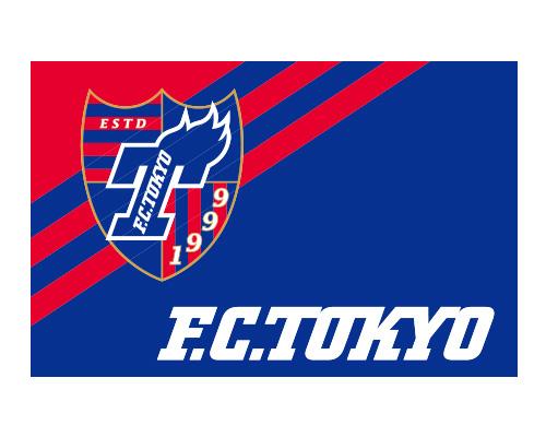FC東京 (Jリーグ)