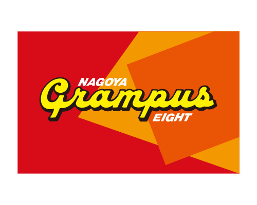 名古屋グランパス