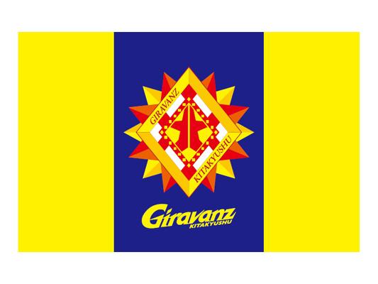 ギラヴァンツ北九州